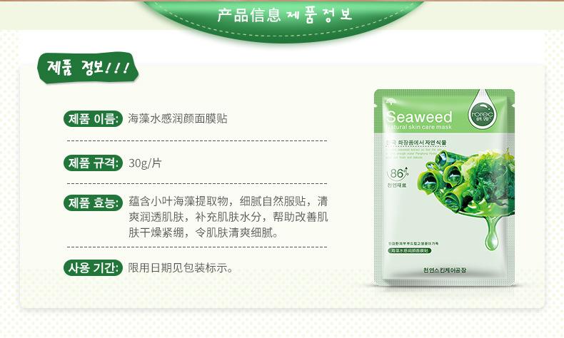 Blueberry Aloe Olive Honey Pomegranate Cucumber Plant Face Mask Moisturizer oil control Blackhead remover Mask facial Skin Care 16