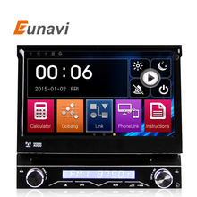 Eunavi Single 1 DIN Car DVD Player auto radio GPS  Touch Stereo Radio automotive+free 8GB map