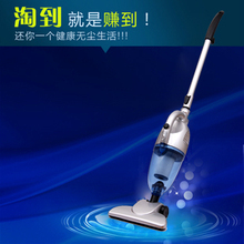 Mites vacuum cleaner 2816 multifunctional household mute handheld push rod small home appliance