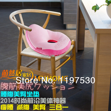 Seat Cushion 38X37cm Beautiful Pink Color Office Carry Hips Pad Push Up Chair Cushion Soft Rebounded Yoga Pad Free shipping(China)