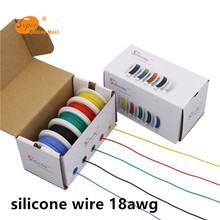 50m 18AWG Flexible Silicone Wire Cable 10 color Mix box package Electrical Wire Line Copper LED cable DIY Connect(China)