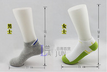 Free Shipping!! High Quality Fashionable Plastic Foot Male Mannequin Foot Model Mannequin New Style(China)