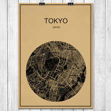 Japan Tokyo Kraft paper Vintage poster World City map Retro Art painting Wall Sticker Living Room Cafe Bar Decor Home Restaurant