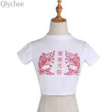 Qlychee Sexy Street Style Punk Crop Top Red Chinese Characters Carp Print Tee Top White  Short Sleeve T-shirt