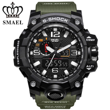Men Military Watch 50m Waterproof S Shock Wristwatch LED Quartz Clock Sport Watch for Men relogios masculino montre hommeWS1545