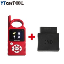 Russia Spanish Turkish Handy Baby Car Key Copy Auto Key Programmer for 4D/46/48 Chips + JMD Assistant Plus G Chip Copy Function(China)