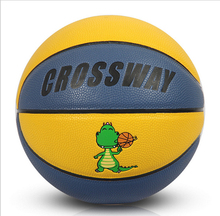 CROSSWAY soft skin Kindergarten children  Basketball LQ-300