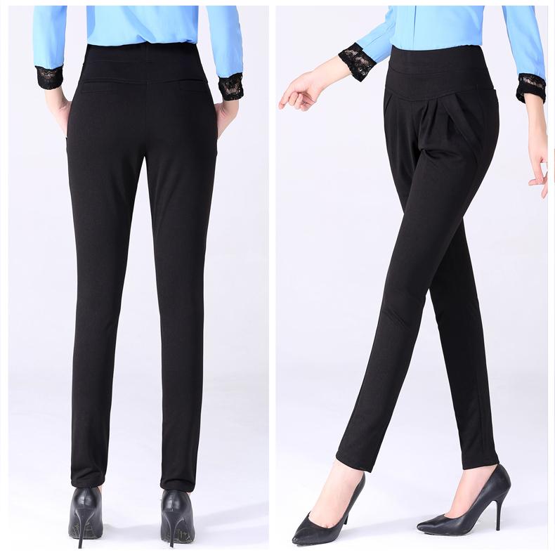 New Autumn Women Casual Loose High Waist Harem Pants Ladies Office Pants Plus Size Trousers S~4XL 5XL 6XL Blue Red Khaki Brown 12
