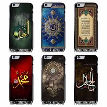 Muslim Surah Ikhlas Islamic Cover Case for IPhone 4 4s 5 5s 5c se 6 6s 7 8 X plus Rubber TPU Silicon soft(China)