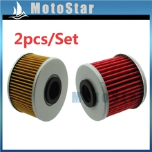 Oil Filter For 5412-MGS-D21 15412-HP7-A01 Honda SXS1000M3 3 SXS1000M5 5 Seat Pioneer(China)