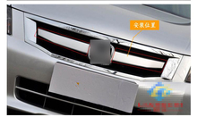 2PCS/SET Car Styling Trim Chromed Shape Front Lower Grille Trim For Honda Accord 2008 2009 2010 Z2AAL067(China)