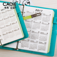 CAGIE 2017 Calendar 6 Hole Spiral Notebook Accessories A5,A6 PP Plastic Partition Haffle