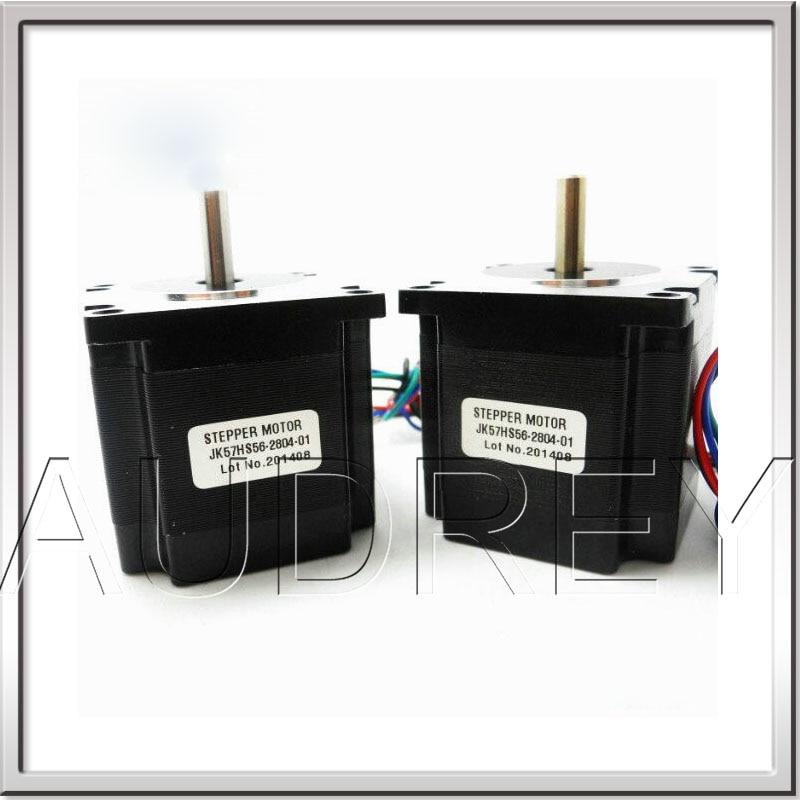 153oz.in 2.5A 4wires round shaft NEMA23 stepper motor 3D printer motor 2phase hybrid stepper motor 3.25V 11Kg.cm  1.8degree 56mm<br>