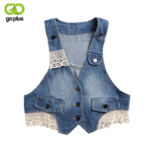 GOPLUS Blue Jeans Vest Women Spring Summer 2017 Vest Denim Lace Ladies Vest Sleeveless Gilet Short Waistcoat Female Jean Jacket(China)