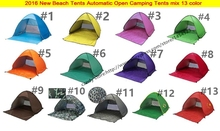 10pcs DHL Beach Tents Outdoor Folding Camping Tents 2-3 Persons Automatical Open Quick Summer Hiking Tents Gifts in Halloween
