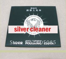 (Promotion Item) SPC001 Free shipping Jewelry Polishing Cloth 8cm*8cm Jewellery Cleaning Cleaner Factory Price Good Packaging