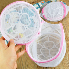 Lingerie Bra Zipped Bags Laundry Machine Washing Net Mesh Socks Underwear Wash