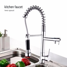 US Swivel Deck Mounted Pull Out  Two Swivel Spouts Kitchen Faucet Hot Cold Water Mixer Tap Nickel Brushed Single Handle Faucet