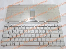 New Russian Keyboard for Dell inspiron 1400 1520 1521 1525 1526 1540 1545 1420 1500 XPS M1330 M1530 Silver RU laptop keyboard(China)