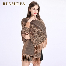 [RUNMEIFA]   2017 The new autumn and winter Leopard fringed shawl knitted shawl knitted cardigan coat female