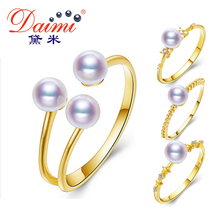 DAIMI 14K Gold Ring Shiny Luster 4-6mm Perfect Round Akoya Pearl Ring