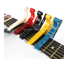 free shipping 1pcs Cheap guitar tone plastic clip Especially in the kerry plastic clip tone sandhi capo mobile clip(China)