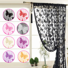 NEW Fringe Door Window Panel Room Divider Butterfly String Curtain CuteString Curtain   Sale