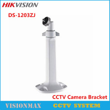 Hikvision Box bullet zoom Camera Wall Mount bracket DS-1203ZJ housing CCTV Accessories for DS-2CD2232-I5/I3 DS-2CD23T45D-I3(China)