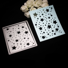 Metal Cutting Dies square frame stars Scrapbook album home decoration embossing stencils PAPER CRAFT template cut