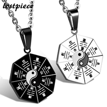 Lostpiece Stainless Steel Religion Tai Chi Yin Yang Pendant Necklace For Men Black/Silver Color Wholesale Men's Jewelry LSP015(China)