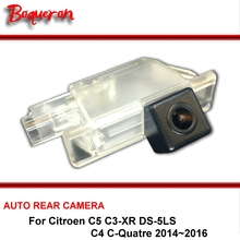 For Citroen DS-5LS C4 C-Quatre C5 C3-XR HD CCD Vehicle Camera Night Vision Rear View Camera Reversing Camera Car Back up(China)