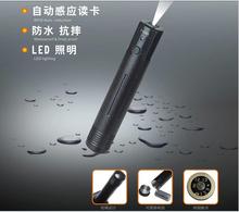Water proof LED lighting auto-induction Guard Tour Track Electric Data Collection Reader/Flashlight Guard Control System