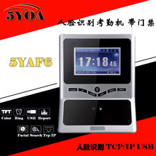 Face Facial TCP IP Attendance Access Control Biometric Time Clock Recorder Employee Digital Electronic Recognition Reader 5YAF6