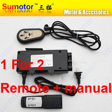 Motor controller kit For 2 Linear actuators,  4 keys,  switch power supply electric adapter + handle switch + Wireless remote