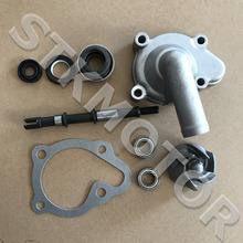 GOOFIT GY6 250cc CF250 CH250cc Engine Part Water Pump Assembly Moped Scooter Go Kart Atv Quad accessory