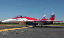 Skyflight LX EPS Red MIG29 RTF RC Plane Model W/ Vector Nozzle Motor Servos ESC Battery(China)