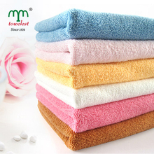New 2017 Brand Towel Promotion-- 4pc 30*70CM Microfiber Kitchen Towel Household Dish Cloth  Floor Cleaning Cloth 110003