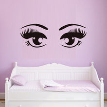 Sexy Girls Eyes Vinyl Wall Decal Home Girls Beauty Shop Removable Art Sticker Home Decor Bedroom Custom Color Available ZA302