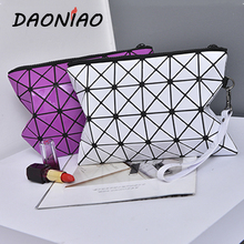 DAONIAO Ladies Portable Cosmetic bag Fashion flash Diamond lattice Makeup Bag Toiletries pouch travel  wash bag 24*16cm #a0070