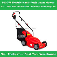 SD-1164-2 1400W Electric Hand-Push Lawn Mower/mower with Extra Blade&10m Power Extending Line(China)