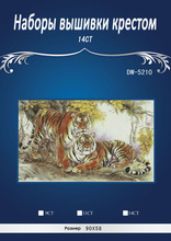 JC 3 Counted Cross Stitch 14CT Canvas two tigers tiger mate couple lover Cross-stitch Embroidery Set Needlework  Sewing Kit