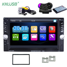 With frame New 2 Din 6.6'' inch LCD Touch screen autoradio car audio stereo auto radio player bluetooth support rear view camera(China)