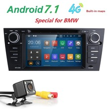1024*600 Quad Core Car DVD Navigation for BMW E90 Android 7.1 GPS Wifi 3G Bluetooth Radio USB SD Canbus Free Camera(China)