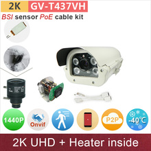 Heater inside# h.265 4mp ip camera outdoor 2K 1440P/1080p hd array IR cctv cameras + poe cable kit ONVIF P2P GANVIS GV-T437VH pk