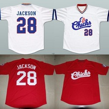 Bo Jackson 28 Memphis Chicks Baseball Jersey Red White Stitched Throwback Baseball Jerseys Free Shipping(China)