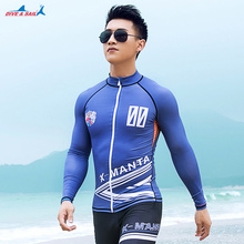 2017 Hot Long Sleeve Swimming T Shirt / Leggings Men UPF 50+ Swimwear Rash Guard Man Beach Sun UV Protection Diving Surfing Suit