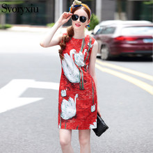 SVORYXIU Designer Summer Novelty Dress Women High Quality Jacquard Swan Printed Back Crystal Button Holiday Dress 2017 New
