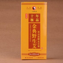 Ten Years Old Traditional Moxa Roll Moxibustion Relieve Pain Burner Wormwood Stick 10 Pcs/box