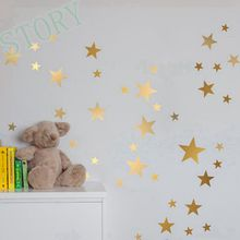 Gold stars wall decal vinyl stickers- golden Star Kids Rooms Wall Art Nursery Decor Stickers(China)