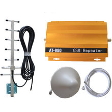 AT980 GSM Signal Booster Repeater Cell Phone Signal Amplifier with Power Adapter(China)